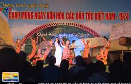 Biểu diễn nghệ thuật chào mừng Ngày Văn hóa các dân tộc Việt Nam