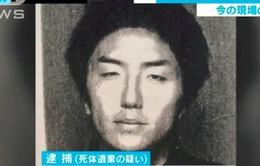 Vụ giết người chấn động Nhật Bản: Dụ dỗ nạn nhân qua Twitter