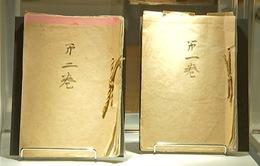 Bán đấu giá hồi ký của Nhật hoàng Hirohito
