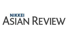 Hội thảo Nikkei Asian Review đầu tiên tại Việt Nam
