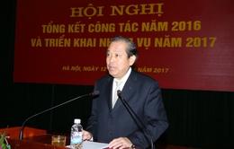 Học viện Chính trị Quốc gia Hồ Chí Minh tổng kết công tác năm 2016