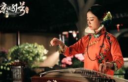 Lâm Tâm Như trở lại với siêu phẩm kinh dị Nhà số 81 Kinh thành bản 2017