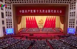 Thành công của công cuộc xóa đói giảm nghèo tại Trung Quốc