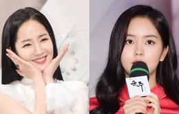 Park Min Young tự tin đóng cảnh yêu giỏi hơn Kim So Hyun của Mặt nạ quân chủ