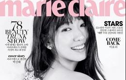 Không cầu kỳ, Park Shin Hye hút fan chỉ với vẻ đẹp giản đơn thế này