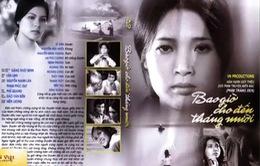 Liên hoan phim Việt Nam kỷ niệm 45 năm quan hệ Việt Nam - Ấn Độ