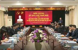 Lễ ký kết, phối hợp giữa Tòa án nhân dân tối cao và Kiểm toán Nhà nước