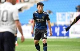 Xuân Trường được ca ngợi trên trang chủ Gangwon FC