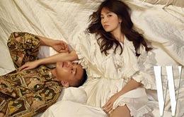 Song Hye Kyo tình tứ bên Yoo Ah In trong loạt ảnh mới