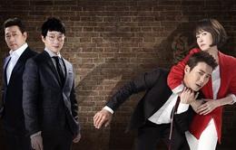 """Lôi cuốn """"Mặt nạ công tố viên"""" trên VTVcab 7 - D-Dramas"""