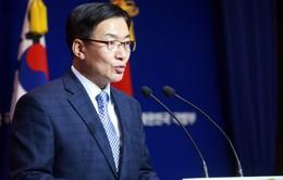 Triều Tiên chưa phản hồi đề nghị đối thoại của Hàn Quốc