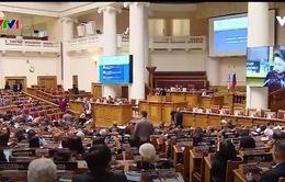 Chủ tịch Quốc hội phát biểu tại phiên họp toàn thể IPU-137