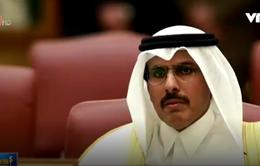 Quy mô dòng tiền bị rút khỏi Qatar là không đáng kể