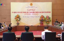 Kỷ niệm 25 năm ngày thành lập Ủy ban Quốc phòng và An ninh của Quốc hội