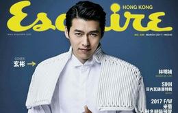 Hyun Bin hóa ông hoàng quyến rũ trên bìa tạp chí Hong Kong
