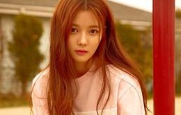"""Tiểu tiên nữ xứ Hàn và những lo lắng rất """"teen"""""""