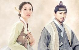 Phim mới của Lee Young Ae vẫn chưa thể dẫn đầu