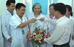 Bệnh viện Sản - Nhi Quảng Ngãi chính thức đi vào hoạt động