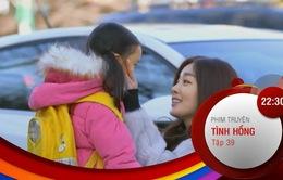 Hỏi và đáp VTV News: Khung giờ phim đặc sắc trên các kênh sóng VTV ngày 22/2