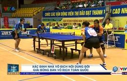 Anh Tú, Đức Tuân, Tuấn Anh và Quang Linh vào bán kết Giải bóng bàn toàn quốc báo Nhân Dân 2017