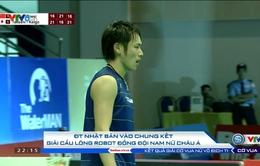 ĐT Nhật Bản bất ngờ vượt qua ĐT Trung Quốc để giành quyền vào chung kết Giải cầu lông Robot đồng đội nam nữ châu Á 2017
