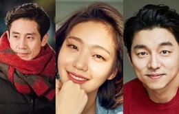 """Gong Yoo được """"minh oan"""" khi bị cho là người thứ ba"""