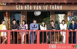 Phim truyền hình Hàn Quốc mới trên VTV3: Gia hòa vạn sự thành