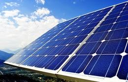 Gia Lai: Đầu tư xây dựng Nhà máy điện mặt trời Krông Pa, tổng vốn gần 1.430 tỷ đồng