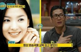 Huyền thoại âm nhạc xứ Hàn bồi hồi nhớ về Song Hye Kyo thời đi học
