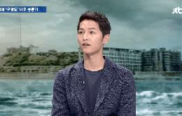 Song Joong Ki dành tặng Song Hye Kyo một bài hát trên sóng truyền hình
