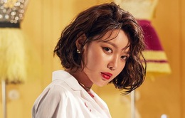 Sooyoung (SNSD) sẽ có một chương trình thực tế riêng