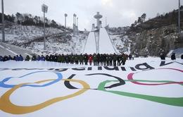 Hàn Quốc chi gần 800 triệu USD cho Olympic mùa đông 2018