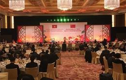 Gặp gỡ hữu nghị chào mừng kỷ niệm 67 năm thiết lập quan hệ ngoại giao Việt Nam-Trung Quốc