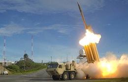 Hệ thống THAAD đã đi vào hoạt động tại Hàn Quốc