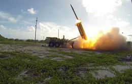 Mỹ triển khai hệ thống Phòng thủ tên lửa tầm cao giai đoạn cuối