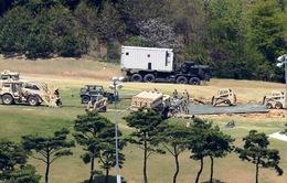 Hệ thống THAAD tại Hàn Quốc đi vào hoạt động