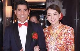Hình ảnh hiếm hoi trong đám cưới của Quách Phú Thành và bạn gái kém 22 tuổi