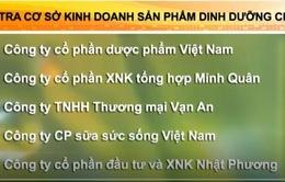Thanh tra sản phẩm dinh dưỡng cho trẻ tại Hà Nội