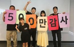 Song Joong Ki ăn mừng Battleship Island cán mốc 5 triệu lượt xem