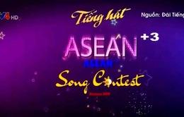Ba đại diện Việt Nam tham gia Cuộc thi tiếng hát ASEAN +3