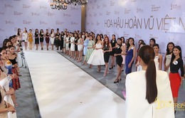 Chung kết Hoa hậu Hoàn vũ 2017 diễn ra ngày 6/1/2018