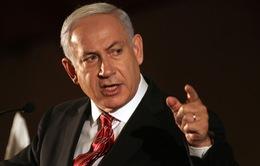 Israel giới thiệu hệ thống phòng thủ tên lửa mới