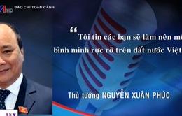 """""""Các nhà đầu tư sẽ làm nên bình minh rực rỡ trên đất nước Việt Nam"""""""