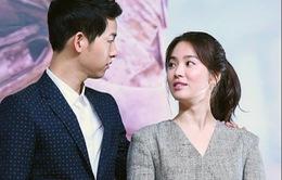 Song Hye Kyo bí mật làm việc thiện sau xác nhận kết hôn Song Joong Ki