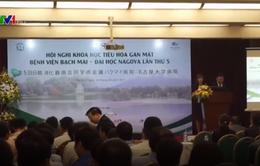 Bệnh viện Bạch Mai tổ chức Hội nghị khoa học về tiêu hóa, gan, mật