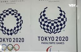 Tái chế điện thoại di động cũ làm huy chương Olympic 2020