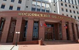 Nga: Nổ súng tại tòa án Moscow, 4 người thiệt mạng