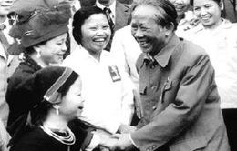 Những sự kiện nổi bật trong tuần: Kỷ niệm 110 năm Ngày sinh Tổng bí thư Lê Duẩn