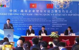 Xúc tiến thương mại Việt Nam - Trung Quốc tại Hà Nội