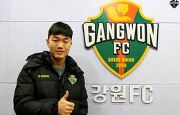 VIDEO: Pha làm bàn đầu tiên của Xuân Trường tại Gangwon